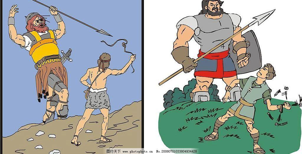 古代人 中国国画 古代画 人物 打架 其他矢量 矢量素材 矢量图