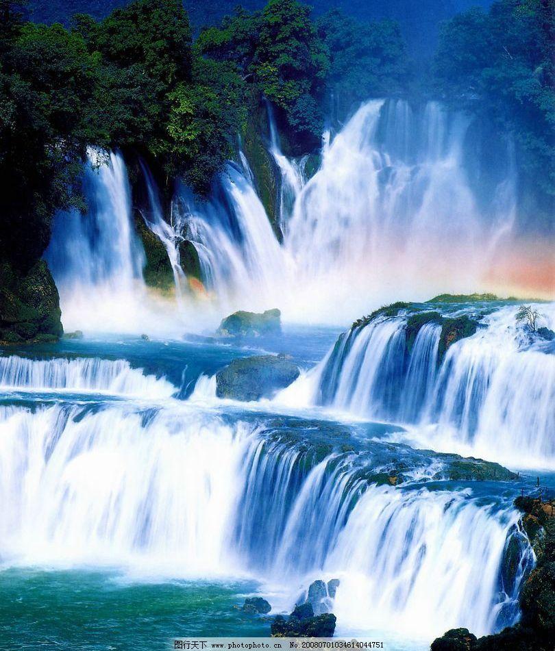 瀑布 高精度的山水图片 自然景观 风景名胜 摄影图库 400 jpg