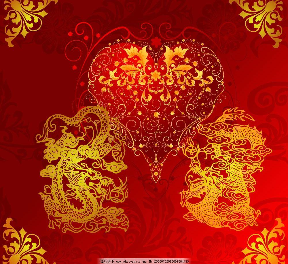 双龙嬉戏 花纹 边框 矢量素材 喜庆 节日素材 文化艺术 传统文化 矢量