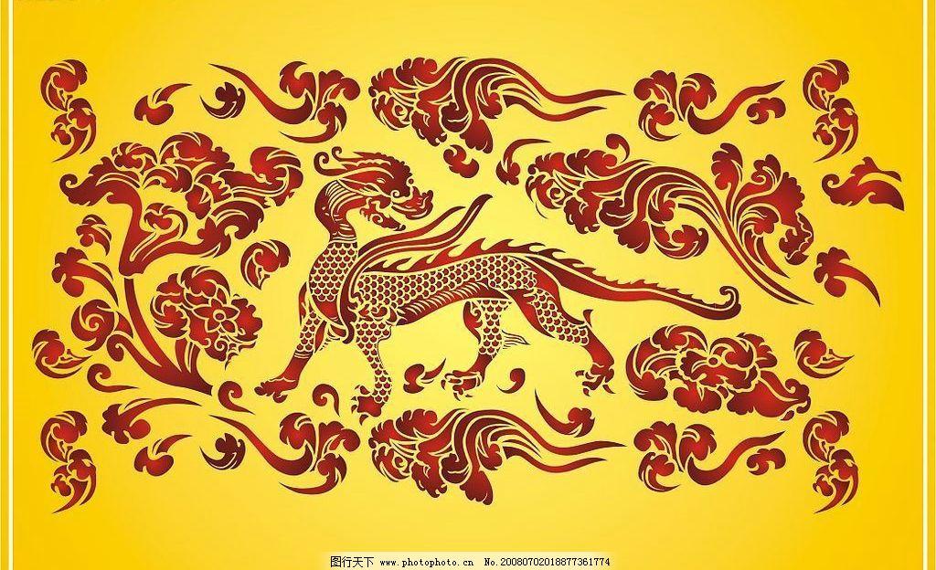 龙 花 凤 火焰 传统 中国风 中国式 旧 民俗 文化艺术 传统文化 矢量