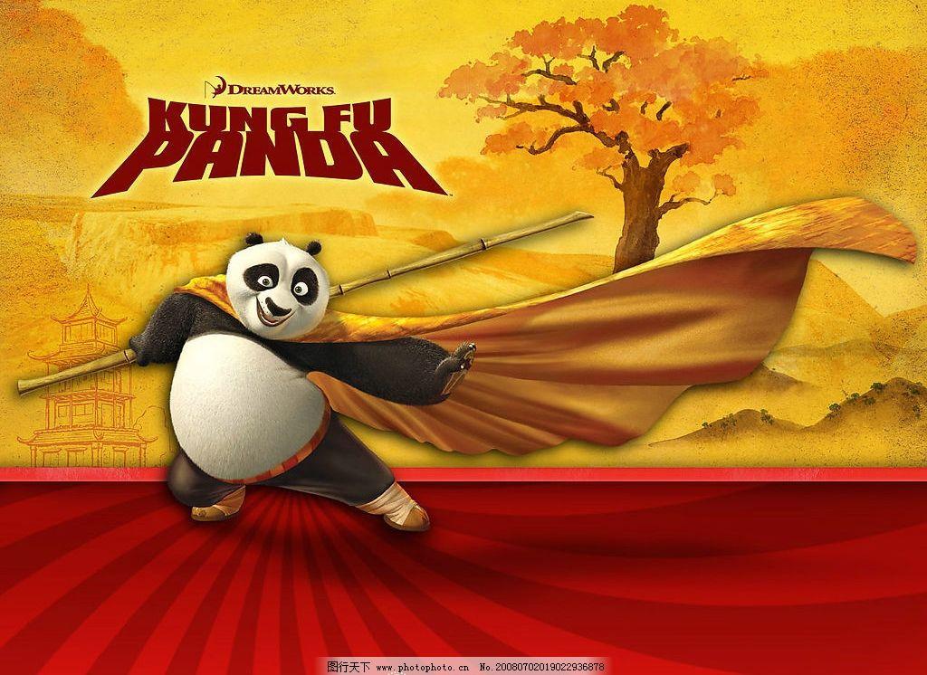 功夫熊猫 功夫熊猫海报 文化艺术 绘画书法 古今名人大合影 设计图库