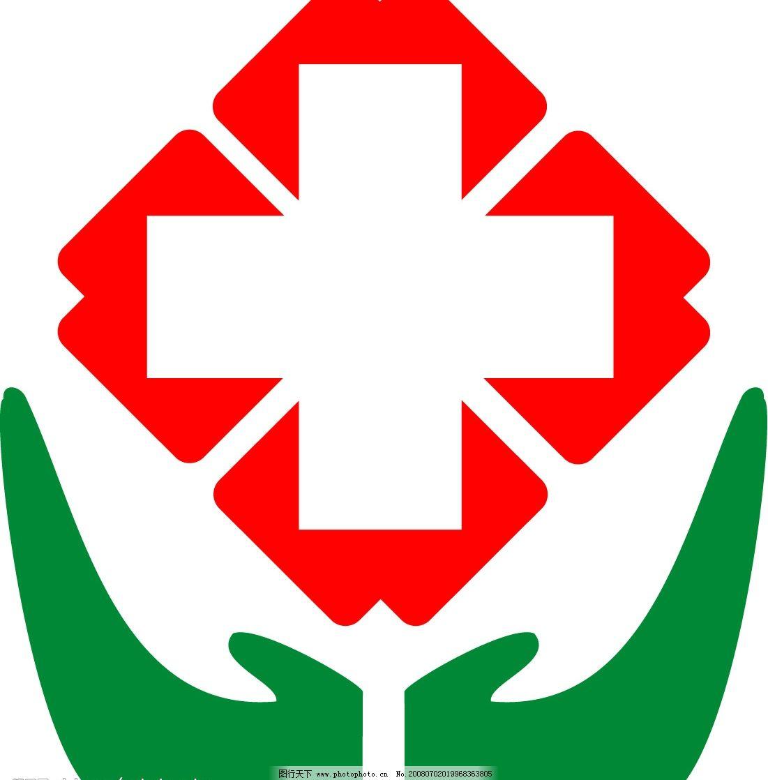 医院标志 红十字门诊 标识标志图标 矢量图库