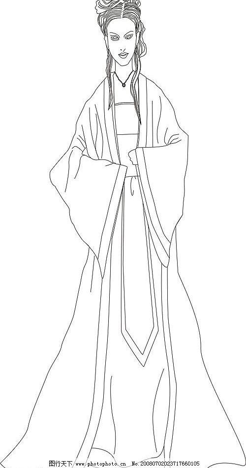 唐朝宫廷服装手绘