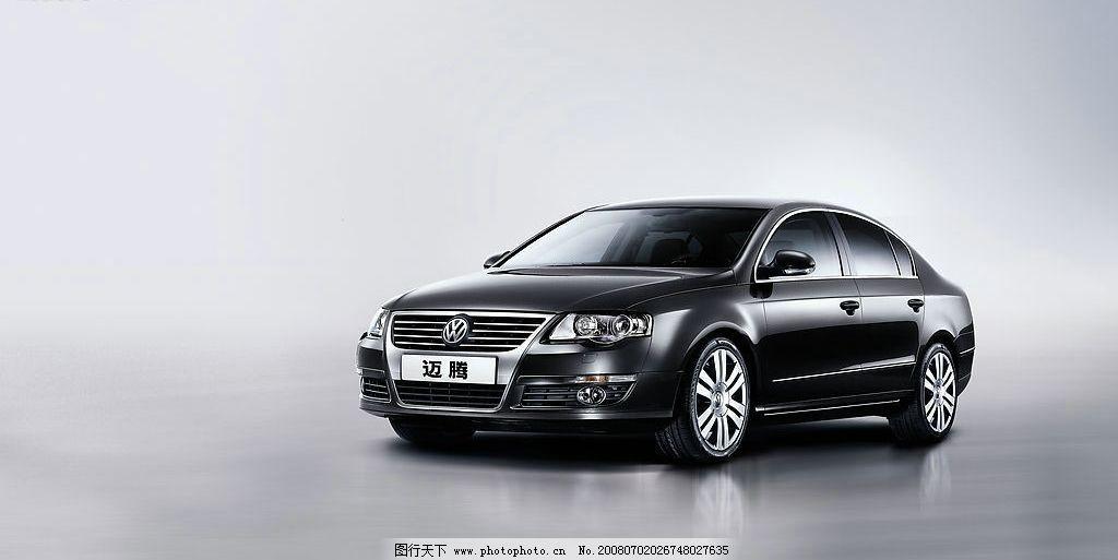 一汽大众迈腾 大众中级轿车 汽车 迈腾 黑色汽车 灰色背景 广告设计