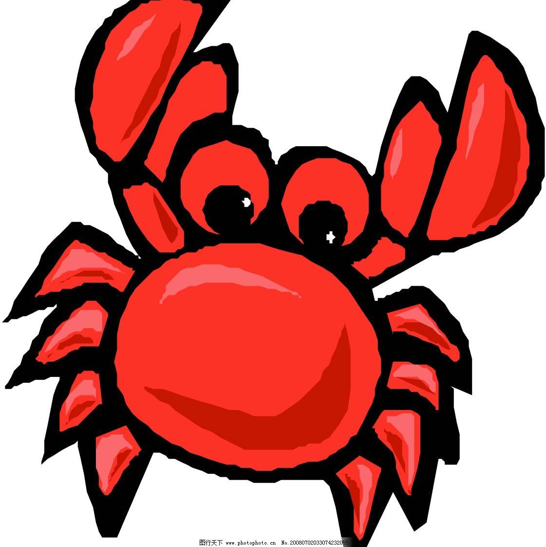 卡通大螃蟹 美观 可爱 矢量大螃蟹 源文件库