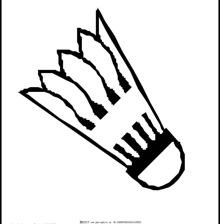 羽毛球图片