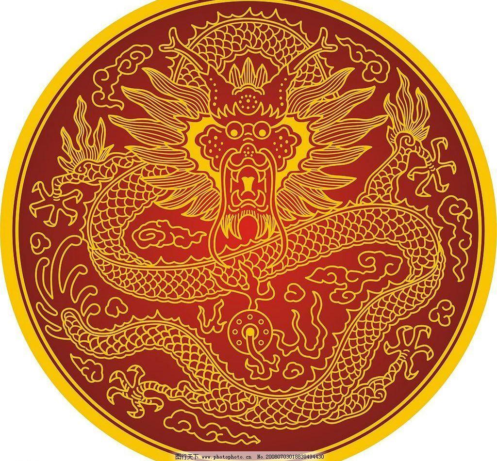 中国古典盘龙图片