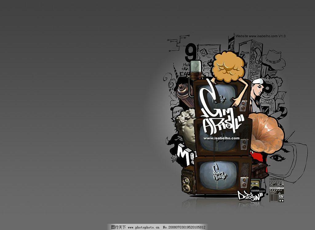 嘻哈文化 街头文化 涂鸦 hip-hop 潮流文化 文化艺术 其他 设计图库