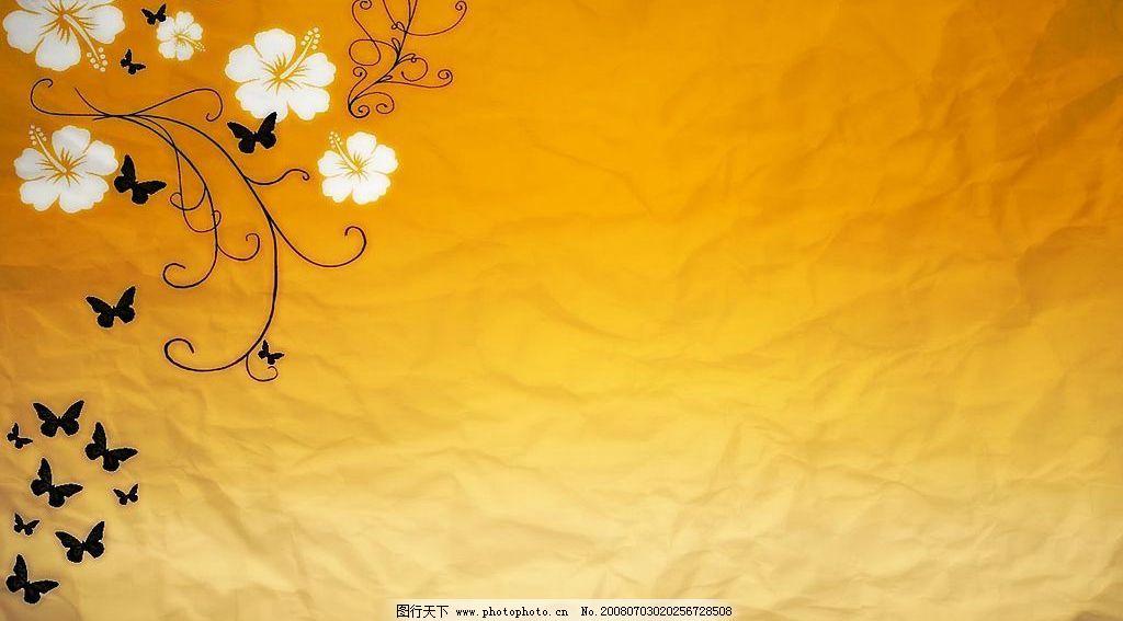花纹纸 花纹,纸,怀旧,质感,古典,优美 底纹边框 背景底纹 底图 设计图