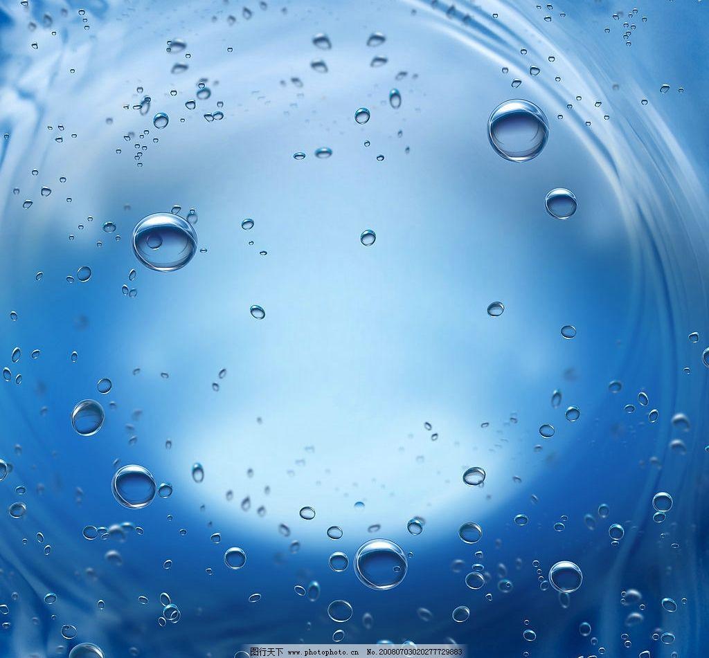 背景 蓝色 水 漩涡 水珠 光 同心圆 明亮 海 自然 环保 素材 底纹边框