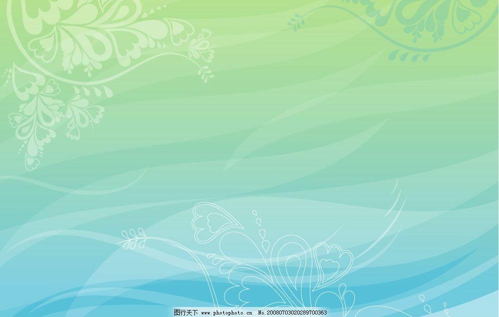 蓝色海洋 底纹 可做影楼ps底纹 底纹边框 底纹背景 封面底纹 矢量图库
