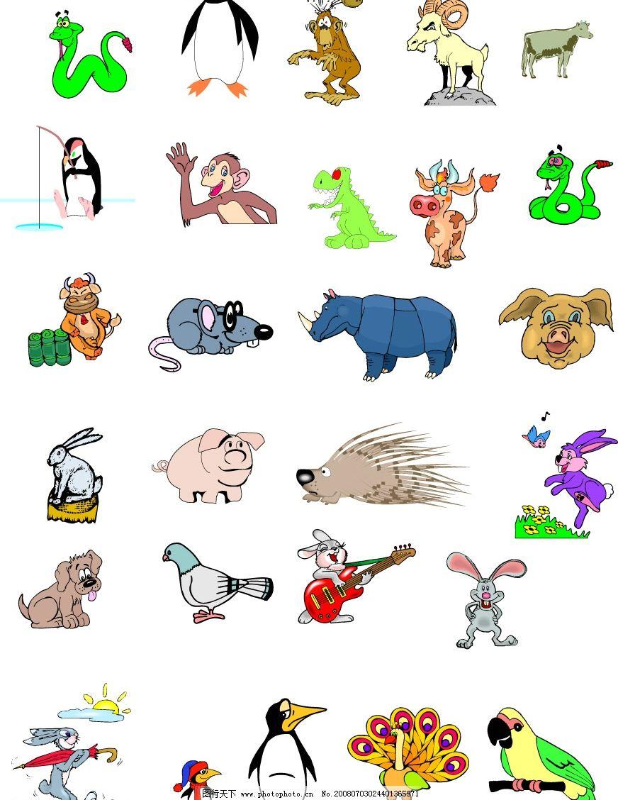 卡通动物 矢量 蛇 企鹅 猴子 羊牛 恐龙 老鼠 河马 猪 兔子