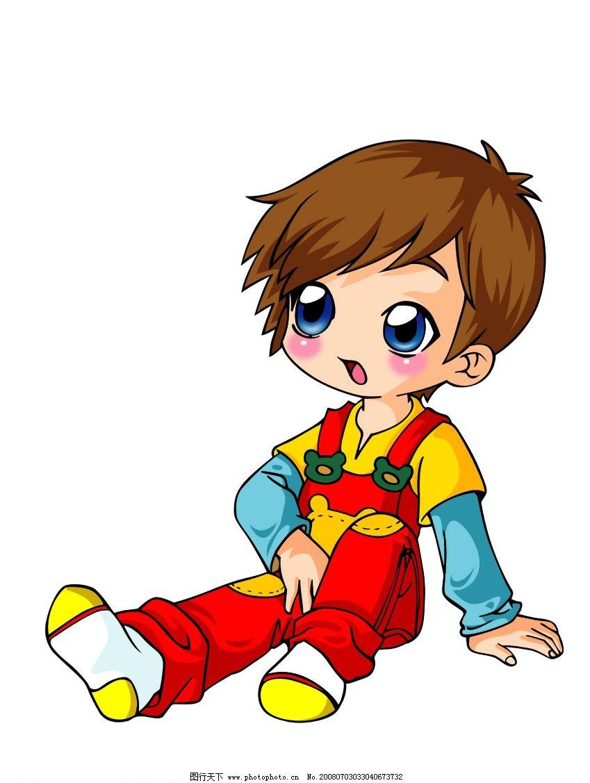 卡通小男孩 可爱小男孩