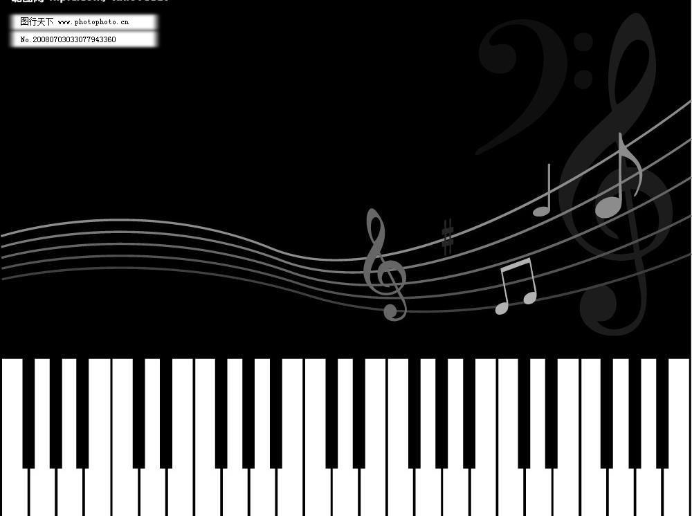 矢量音符 黑白音符 动感音符 钢琴图片