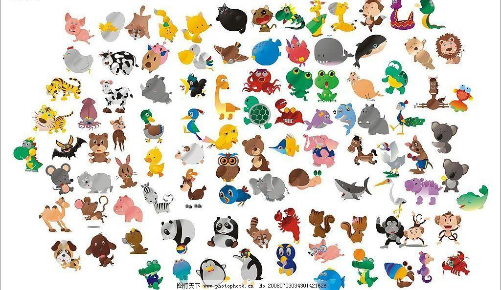 矢量100只可爱动物图片_其他_旅游摄影_图行天下图库
