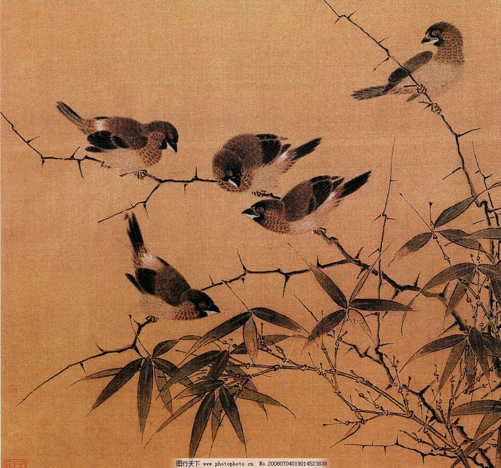 花鸟画 中国名画 花 鸟 花鸟 绘画 手绘 艺术 图画 绘图 书法 虫 花鸟