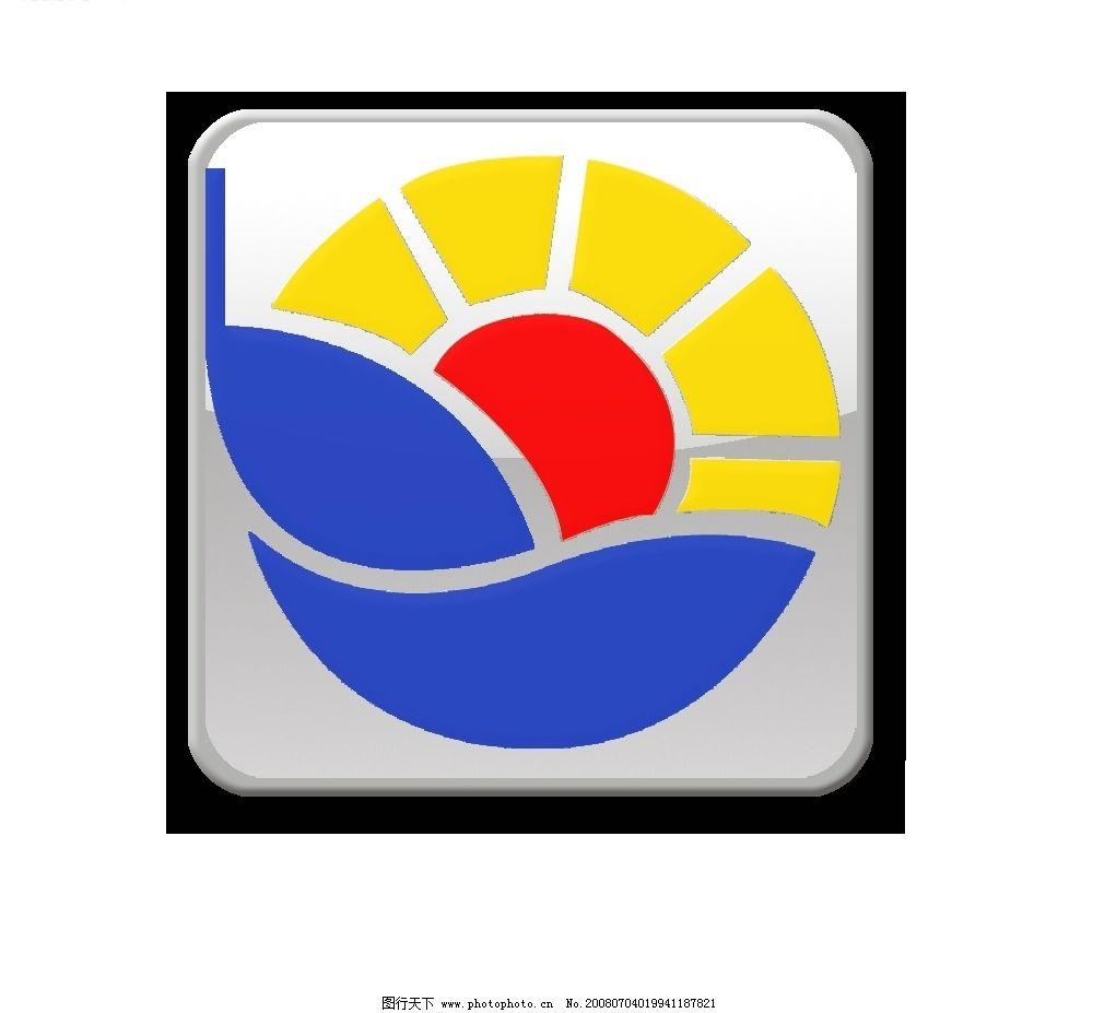 红太阳音乐工作室logo图片