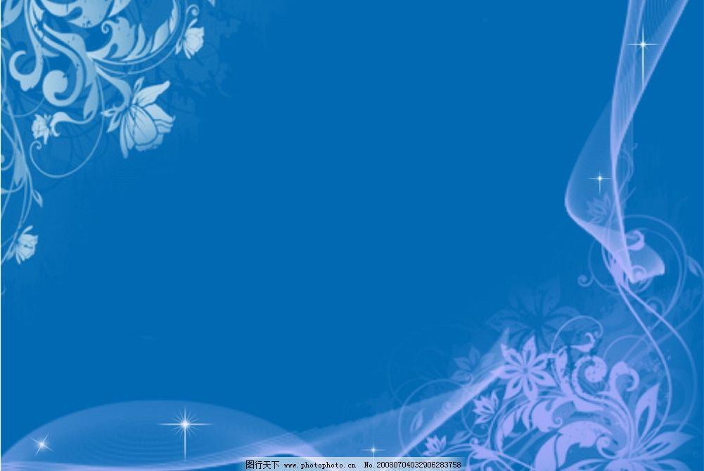 蓝色背景图 花纹底图 psd分层素材 背景 源文件库 72 psd