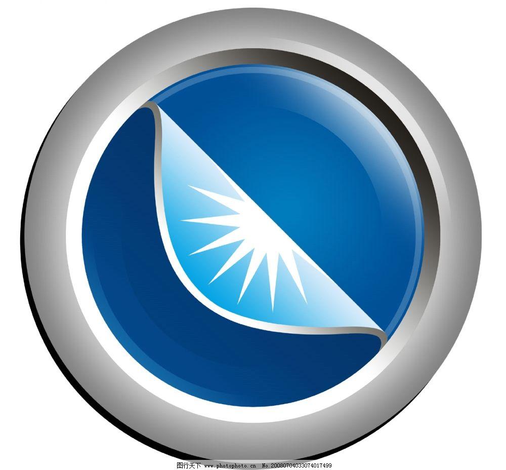 欧普照明logo图片图片