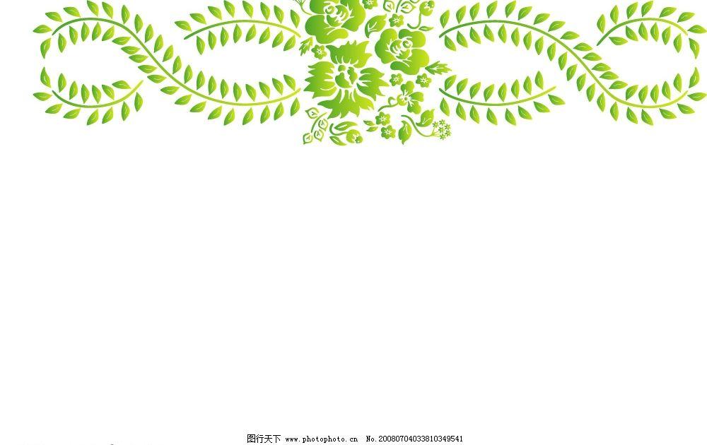 花边 绿色 漂亮 其他矢量 矢量素材 矢量图库
