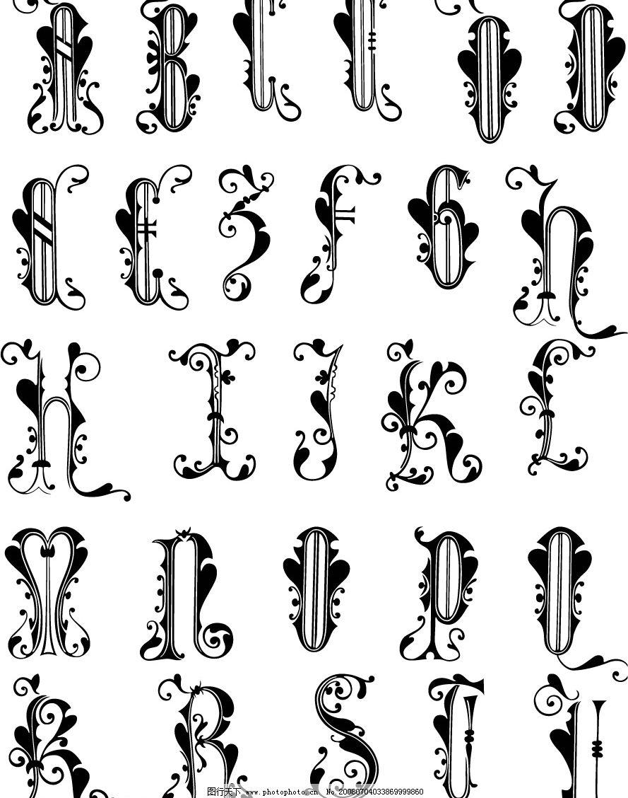 音符字母 音符 26个英文字母 其他矢量 矢量素材 花样字母 矢量图库