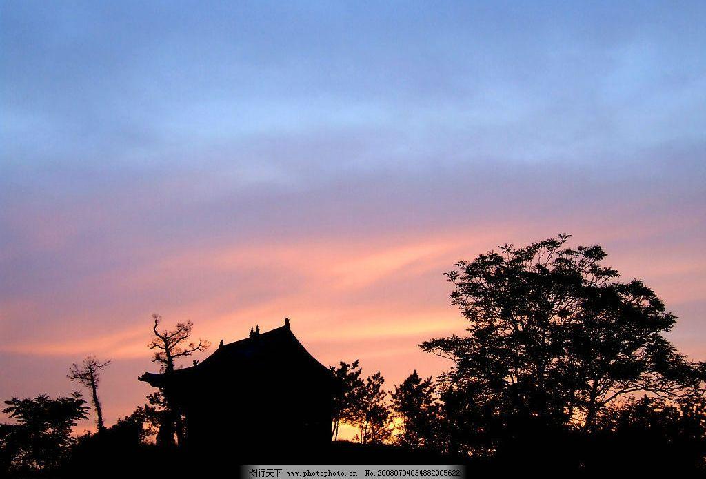 晚霞 树木 天空 傍晚 房屋 自然景观 自然风景 摄影图库