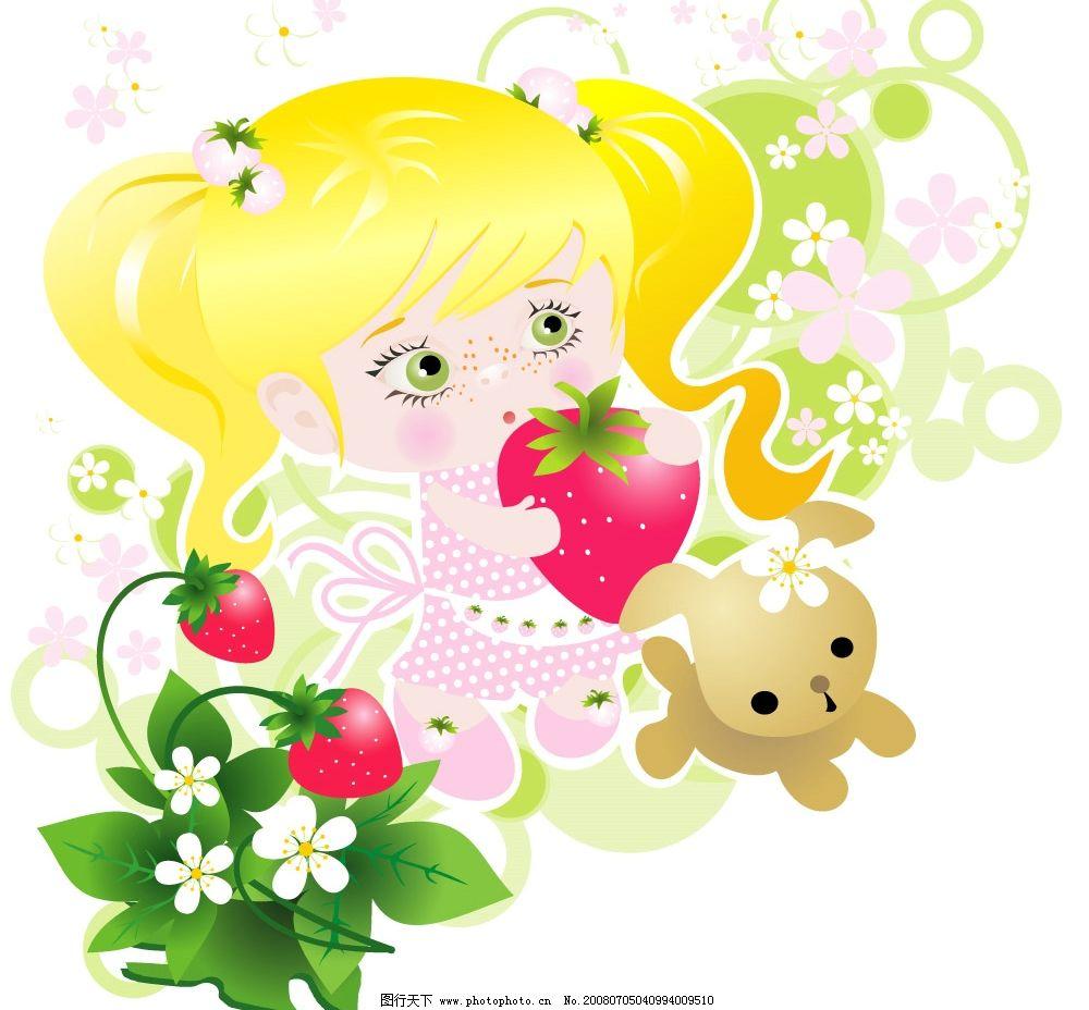 可爱娃娃 背景娃娃 矢量人物 儿童幼儿 矢量图库   ai