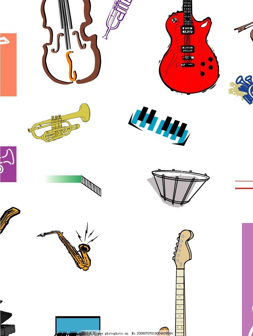 卡通乐器图片