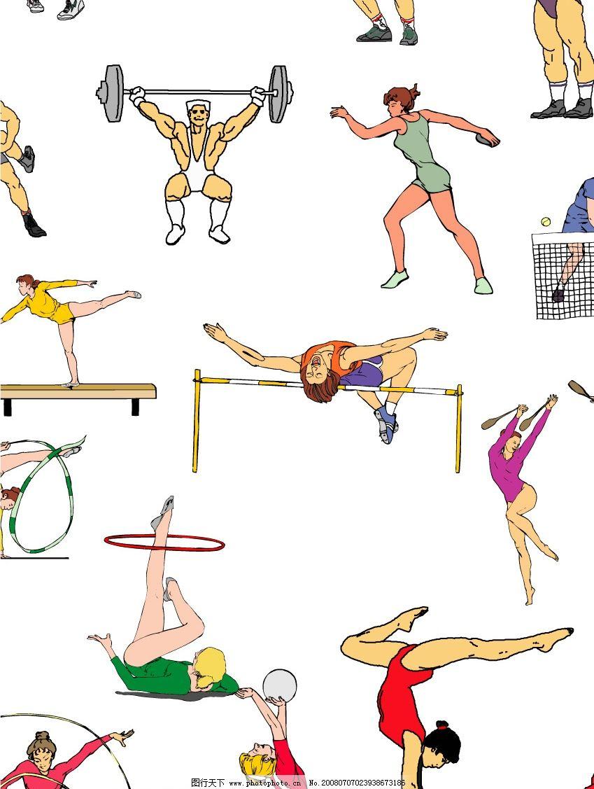 体育项目 摔跤 举重 铁饼 网球 体操 平衡木 跳高 矢量人物