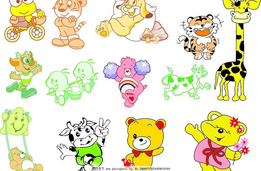 长颈鹿 老虎 小熊 青蛙 牛 狗 星星 秋千 宝宝 生物世界 野生动物