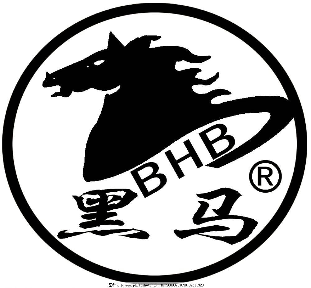 黑马自行车标志