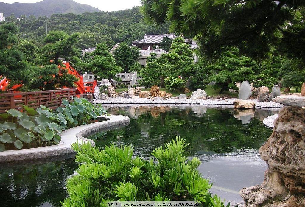 香港风景 假山 绿水 青松 栏桥 国内旅游 摄影图库