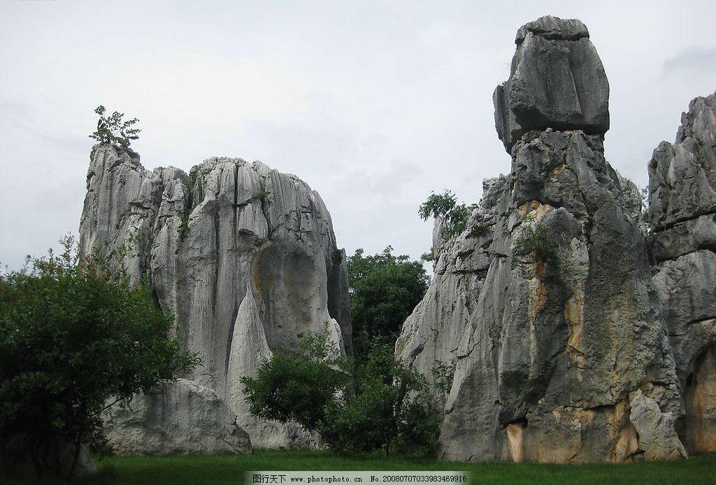 石林 云南 天然石林 风景 旅游摄影 国内旅游 摄影图库