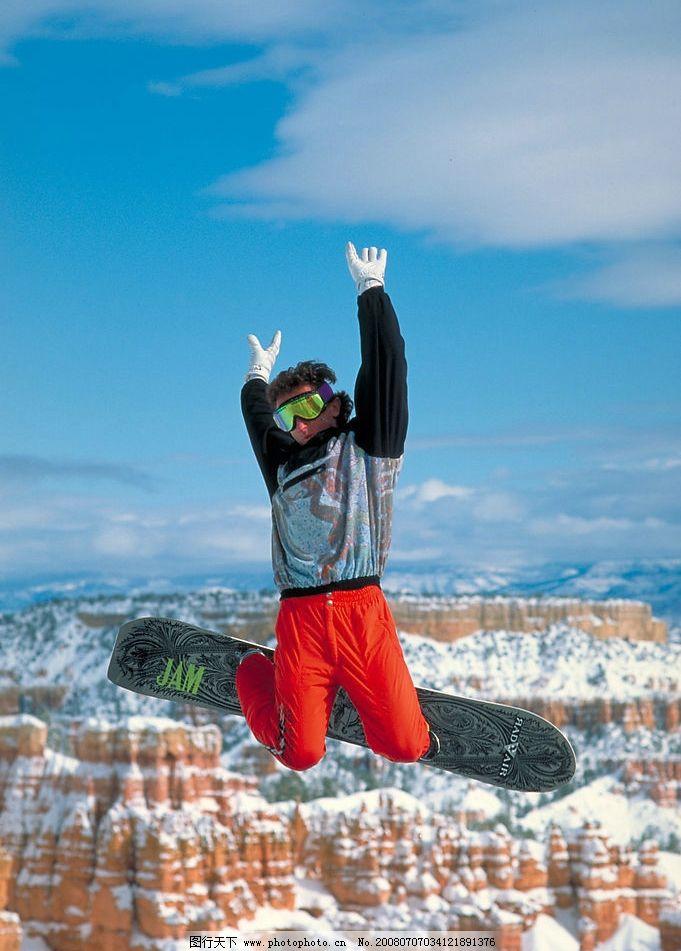 雪地运动 雪山 运动 划雪板 飞舞 旅游摄影 自然风景 雪地风景 摄影
