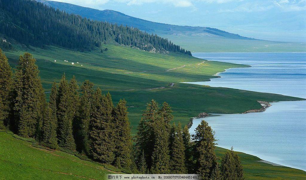 自然风光 蒙古包 湖泊 湖水 草地 青山 山川 水 自然景观 自然风景