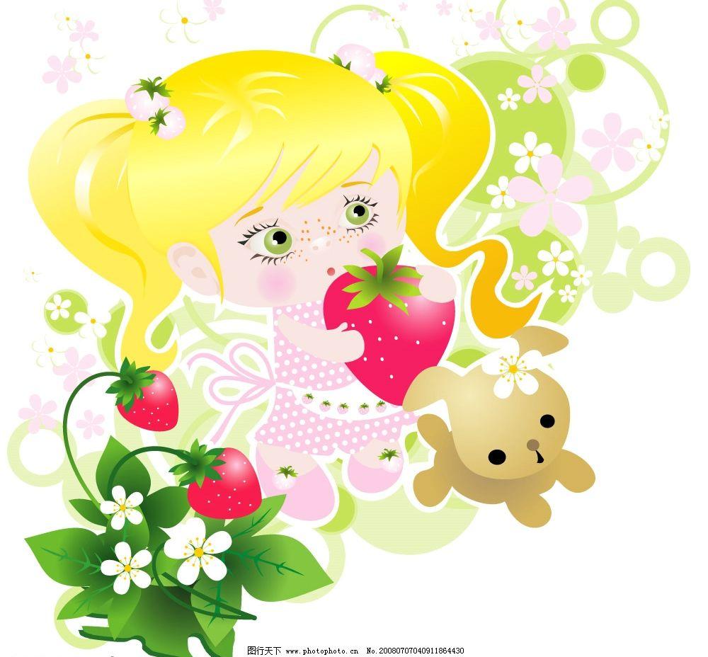 可爱儿童插画 矢量素材 矢量儿童 可爱 卡通人物 小男孩 小女孩 花纹
