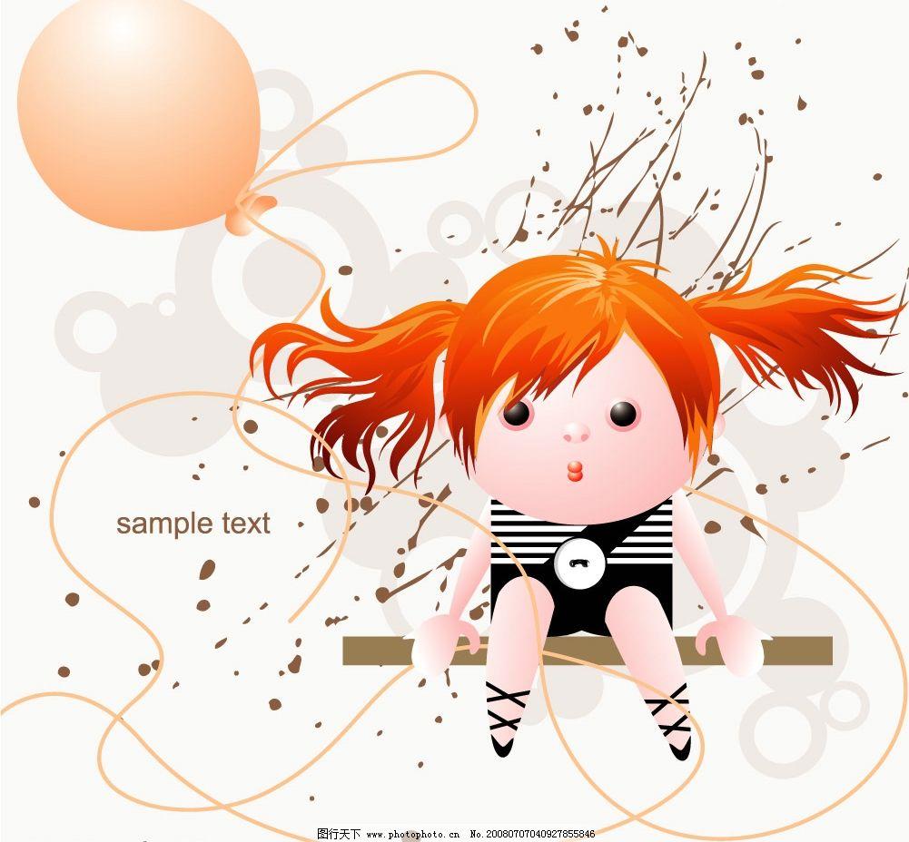 可爱儿童插画图片