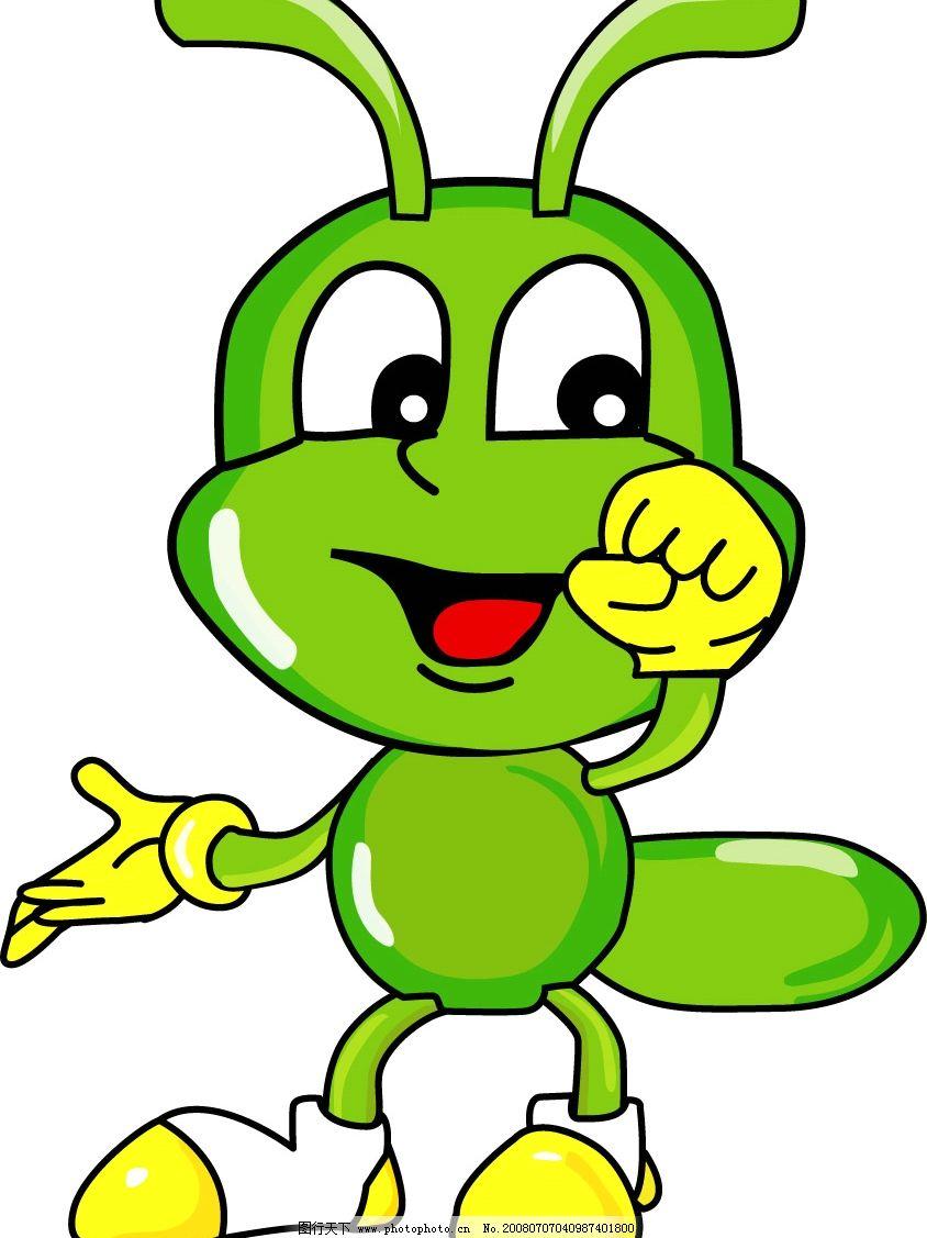 卡通蚂蚁 小蚂蚁 蚂蚁 可爱卡通 可爱的小蚂蚁 矢量人物 儿童幼儿