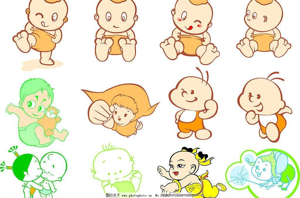 宝宝卡通 婴孩 婴幼儿 矢量人物 儿童幼儿 矢量图库