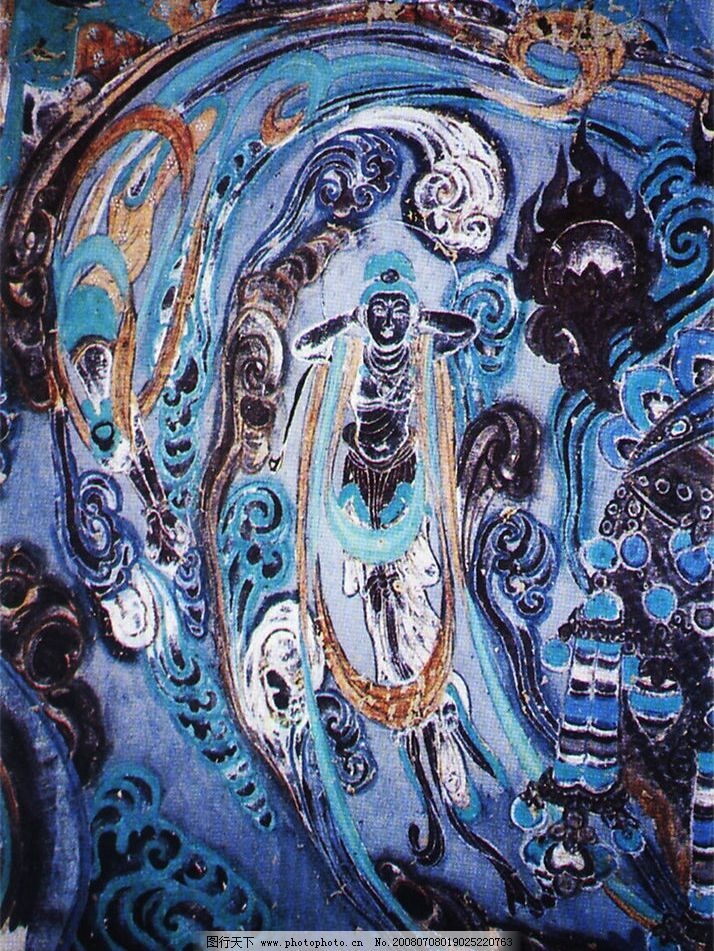 飞天 盛唐 敦煌壁画 敦煌飞天 文化艺术 绘画书法 敦煌飞天壁画系列图片