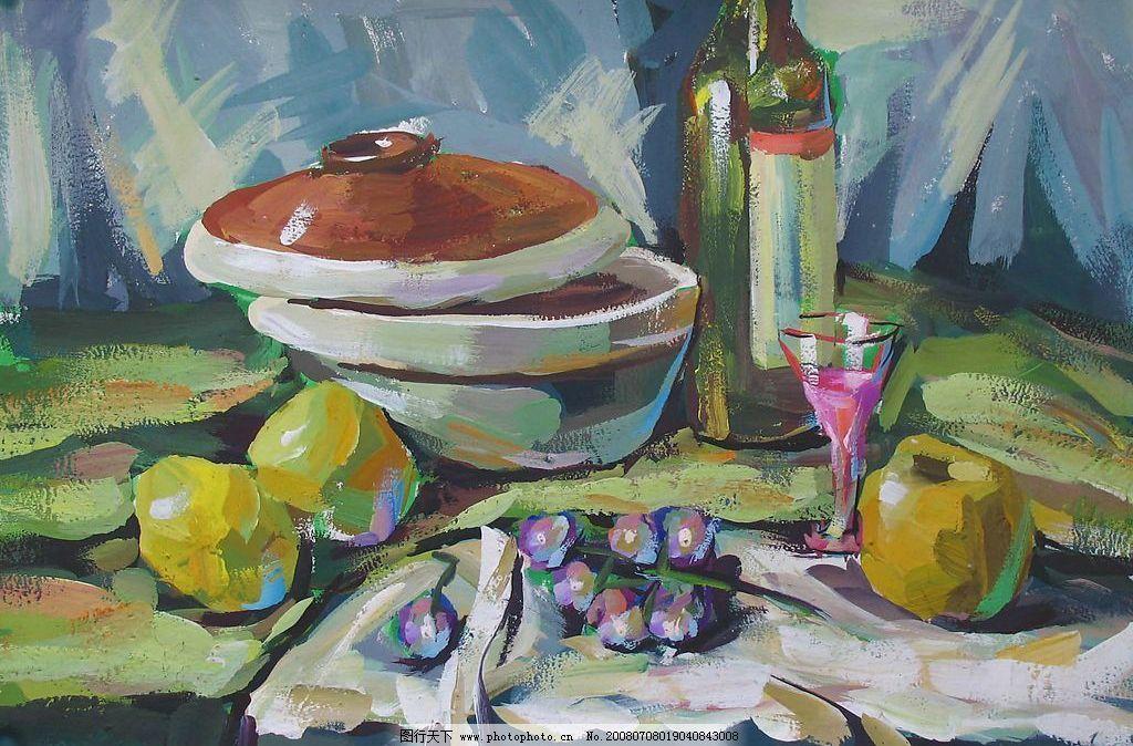 静物 水粉 砂锅 瓶子 玻璃杯 水果 布 文化艺术 绘画书法 绘画作品