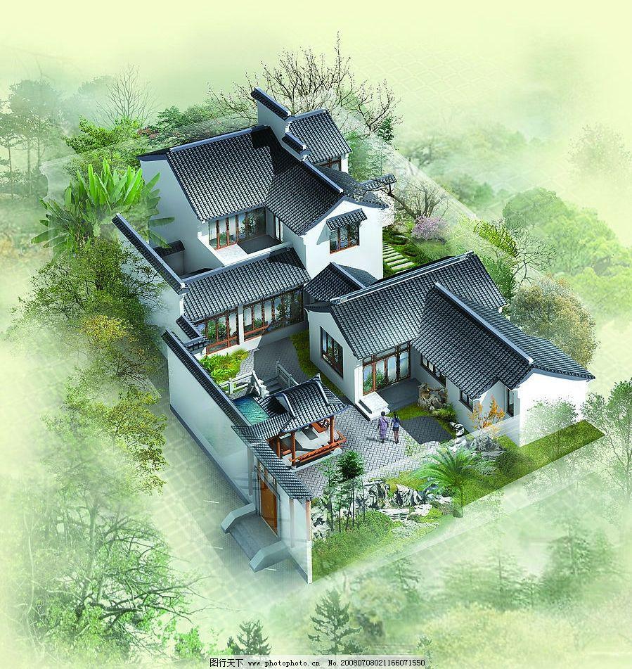 别墅全景图 效果图 园林