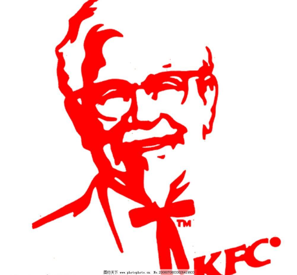 肯德基logo 老人像图片
