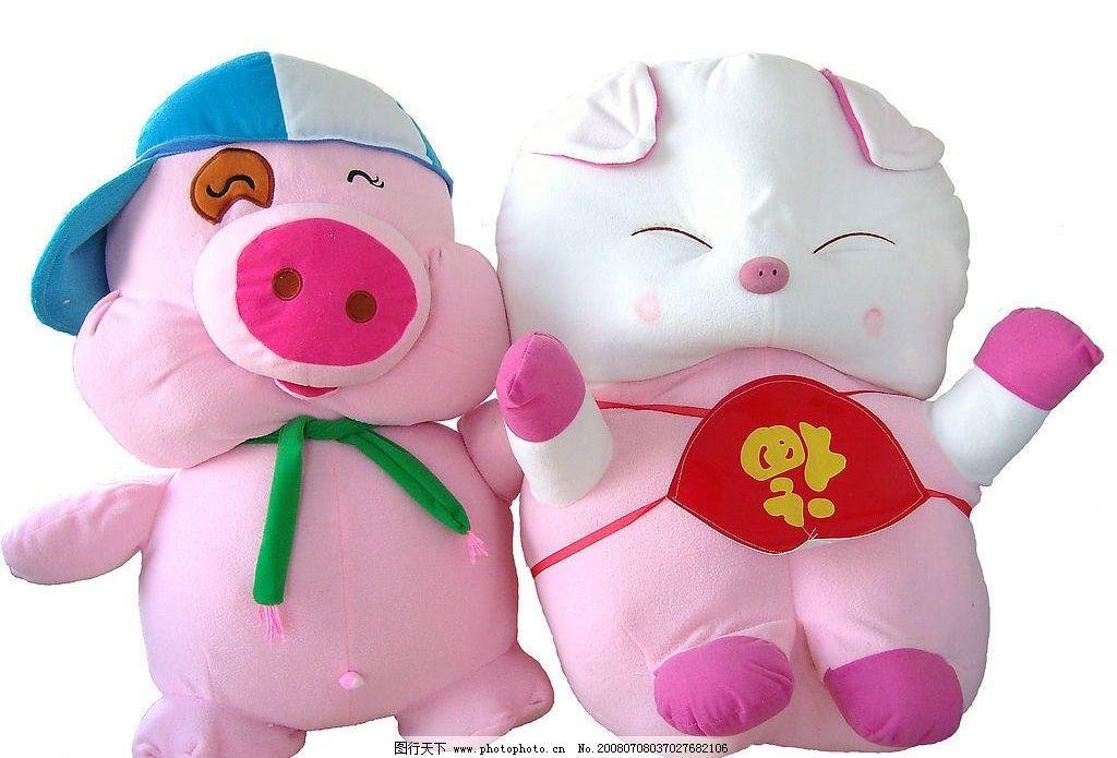 可爱猪宝宝 小猪 戴帽子的猪 眯眼的猪 玩具猪 夫妻猪 穿肚兜的小肥猪