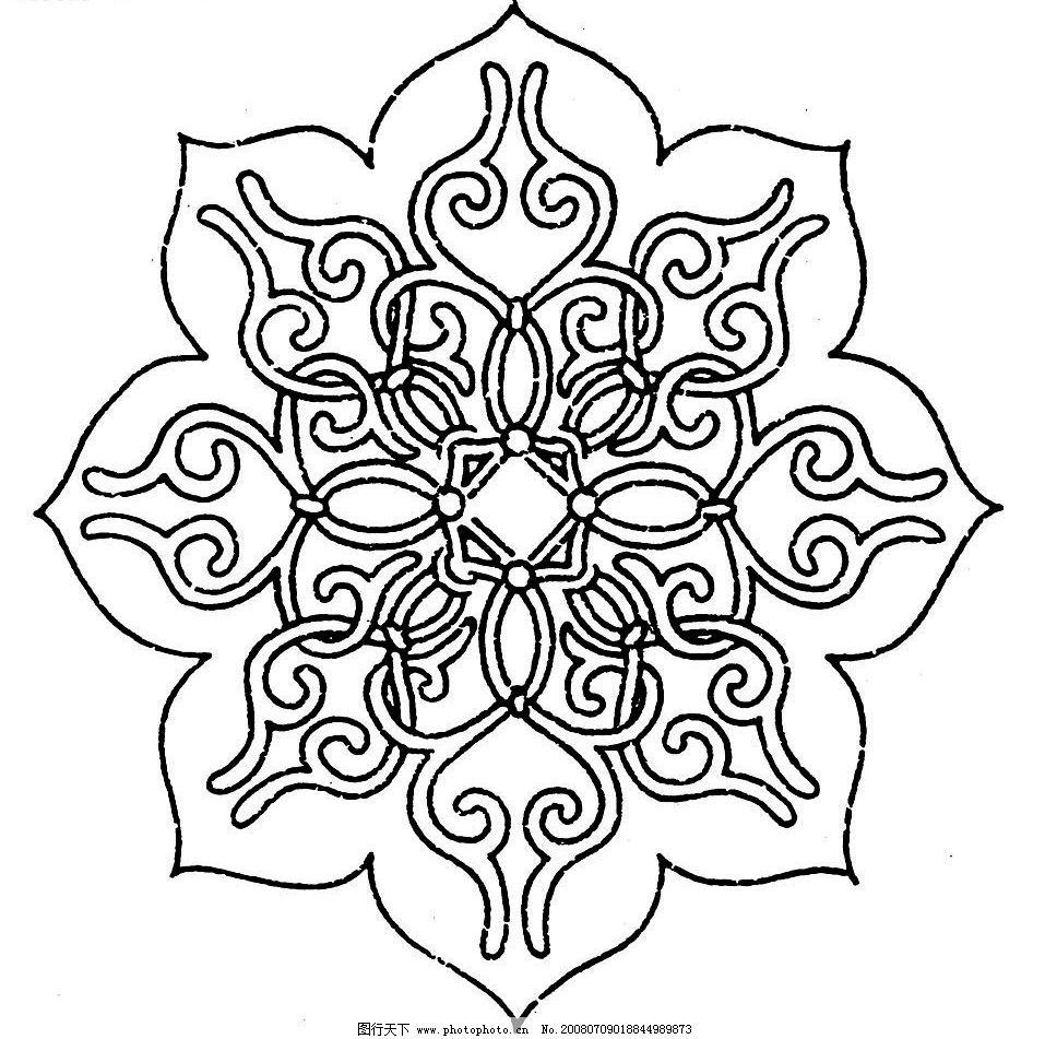 古典图案 边框 花纹 文化艺术 传统文化 中华古典图案 设计图库 72