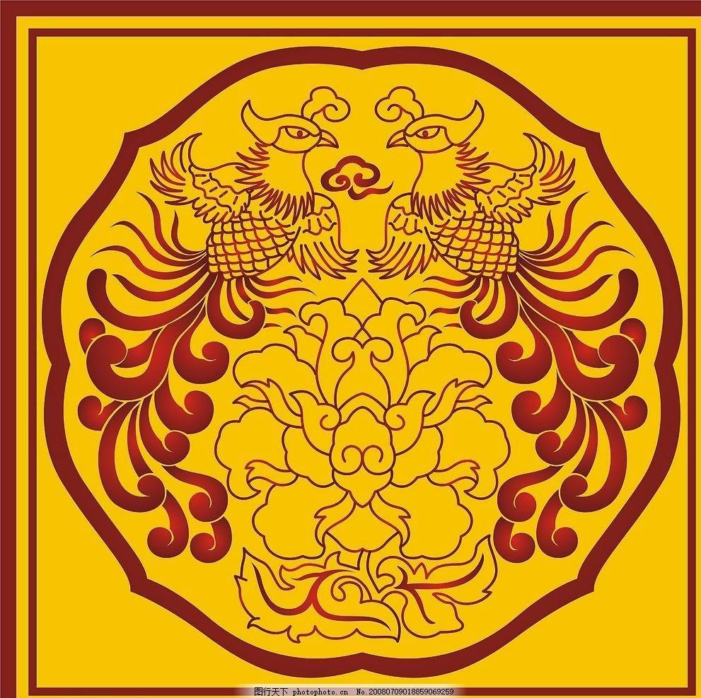 中国古典双凤戏牡丹 中国风 古代 中国元素 剪纸 窗花 花纹 底纹