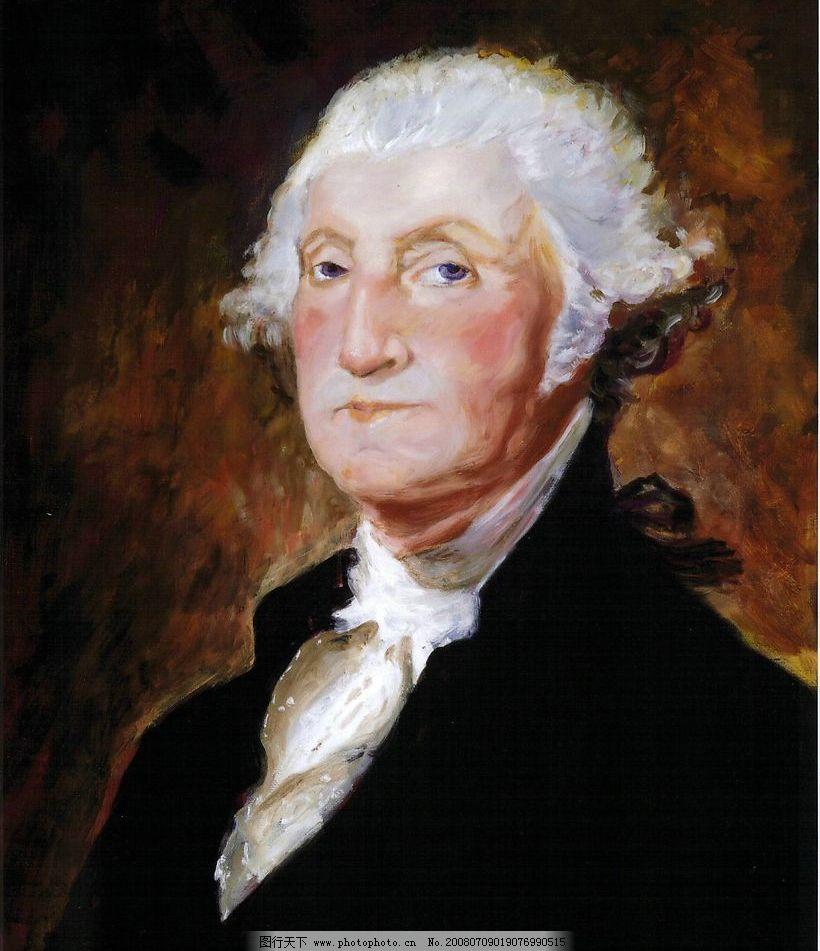 华盛顿 乔治/美国首任总统乔治华盛顿图片