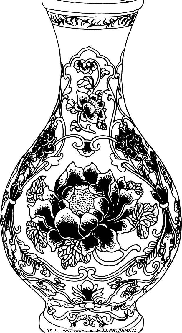 花瓶拓片 花瓶 拓片 文化艺术 美术绘画 拓片图案 矢量图库   ai