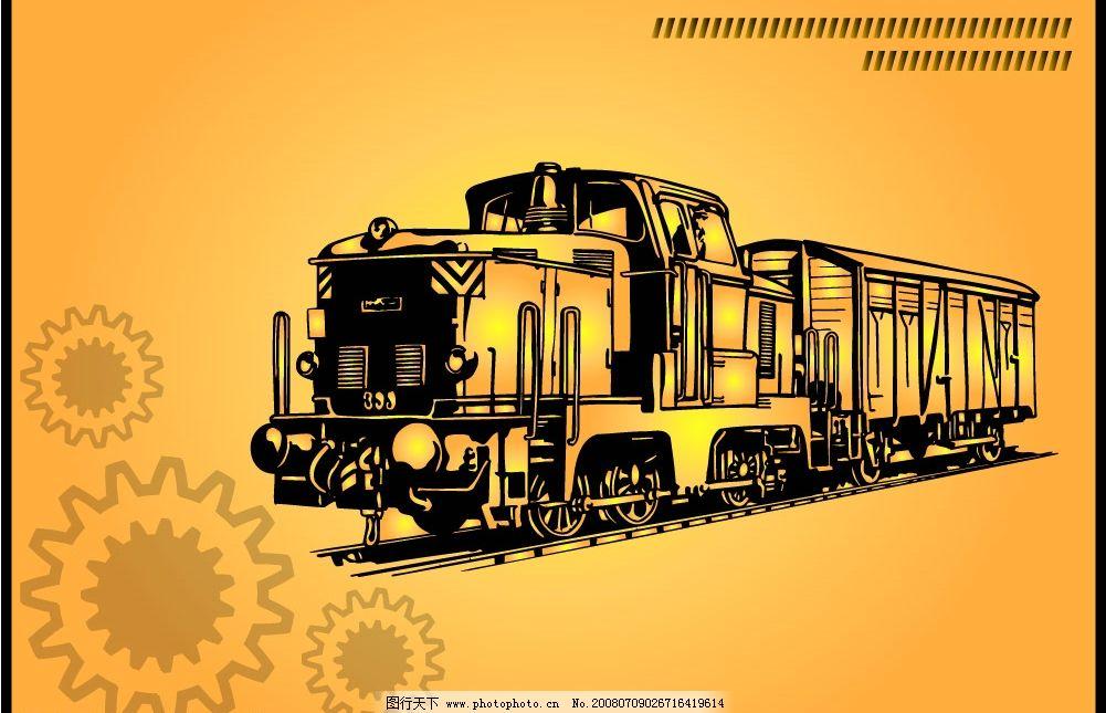 火车背景图片