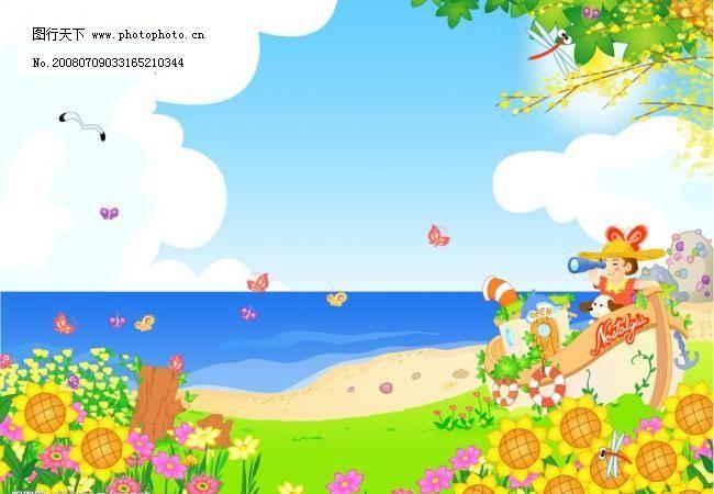 儿童卡通相册 大海 儿童摄影模板 儿童相册 海鸥 蝴蝶 花 救生圈